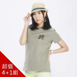 韓國原裝Ce設計師款100%棉上衣-女款