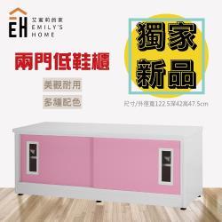 【艾蜜莉的家】4尺塑鋼壓克力推門坐鞋櫃(穿鞋椅)