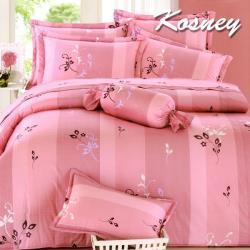 KOSNEY  愛情粉語  頂級加大活性精梳棉六件式床罩組台灣製