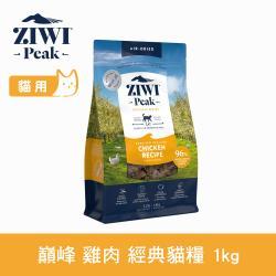 ZiwiPeak巔峰 96%鮮肉貓糧 放牧雞 1公斤
