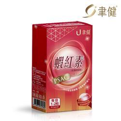 聿健 PSAC蝦紅素膠囊(30粒/盒)