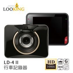 LOOKING LD-4Ⅱ 行車記錄器 HD1080 140度廣角鏡頭 軍工級感光元件 重力感應