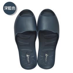 (MONZU)零著感一體成型防滑魚口室內外拖鞋-深藍色