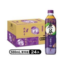 原萃 鐵觀音 寶特瓶580ml (24入)