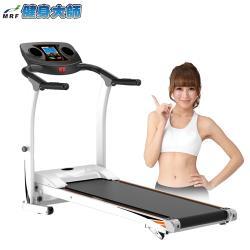 健身大師 S曲線體態調整電動跑步機