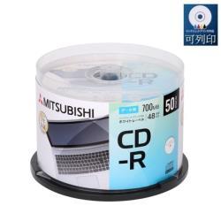 三菱 日本限定版 CD-R 700MB 48X 珍珠白滿版可噴墨燒錄片100片
