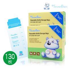 【韓國 Snowbear】雪花熊感溫拋棄式奶瓶袋130枚(袋體溫度辨識)