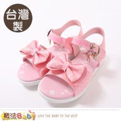 魔法Baby 女童鞋 台灣製冰雪奇緣正版優雅公主涼鞋~sa94133