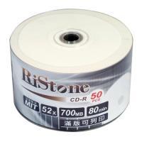 RiStone 日本版 CD-R 52X 珍珠白可印 ( 100片)