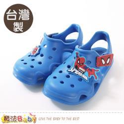 魔法Baby 男童鞋 台灣製蜘蛛人授權正版輕量水陸兩用涼鞋~sa99186