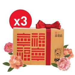 【限時優惠】勤億幸福滴雞精20入3盒組(65ml/包)