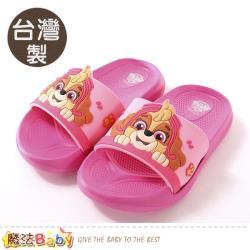 魔法Baby 男童鞋 台灣製汪汪隊立大功正版兒童拖鞋~sk0745