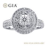 King Star GIA D IF 30分鑽石城堡18K金戒指(視覺效果一克拉)