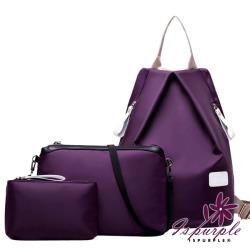 【iSPurple】輕盈抓皺*素雅尼龍後背包三件組/迷人紫