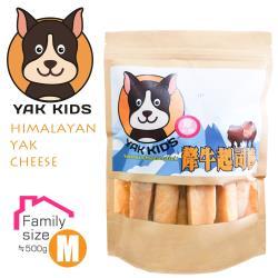 Yak kids 氂小孩 氂牛奶 起司棒 (M號/家庭號) --9~11入間