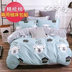 KOSNEY  酷仔-藍  雙人精梳棉兩用被床包組