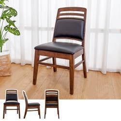 Boden-尼爾斯全實木皮面餐椅/單椅(四入組合)