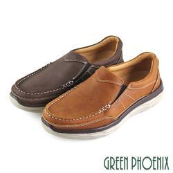GREEN PHOENIX 極簡素面縫線套入式蠟感牛皮平底休閒鞋(男鞋)T29-18829