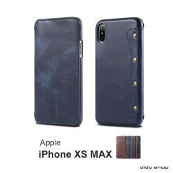 iPhone Xs Max 6.5吋 油蠟皮革簡約翻蓋式手機皮套 (FS081)