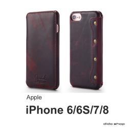 iPhone 6/6S/7/8通用 4.7吋 油蠟皮革簡約翻蓋式手機皮套 (FS074)