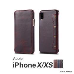 iPhone X/XS通用 5.8吋 油蠟皮革簡約翻蓋式手機皮套 (FS072)