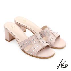 A.S.O 星光注目 工字拼接水鑽涼拖鞋- 粉紅