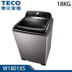 原廠好禮二選一+加碼送★ TECO東元 18公斤變頻洗衣機 W1801XS