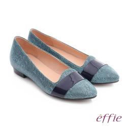 effie 都會舒適 絨面羊皮寬條帶低跟通勤鞋- 綠