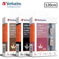 Verbatim 威寶 USB-A to Type C 3A 120cm 彈性護套編織 充電傳輸線
