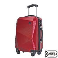義大利BATOLON  20吋  亮采ABS行李箱/ 硬殼箱