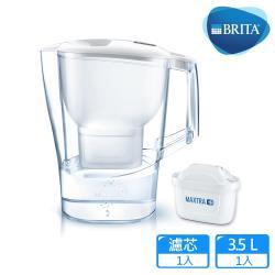 德國BRITA Aluna愛奴娜3.5L濾水壺(內含MAXTRA+全效濾芯1入)