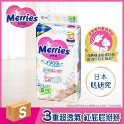 Merries妙而舒尿布 金緻柔點透氣紙尿褲 S-(54片x4包/箱)