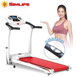 Simlife 美麗女神心跳型電動跑步機