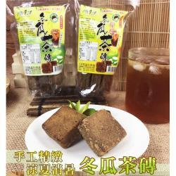 台灣上青    冬瓜茶磚/檸檬冬瓜茶磚 10包組 (60小塊)