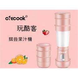 ONECOOK 玩酷客 壓縮果汁機BL-1500P