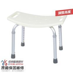 【恆伸醫療器材】ER-5001洗澡椅 防滑設計衛浴設備 老人孕婦淋浴(蓮蓬孔設計/米白色)