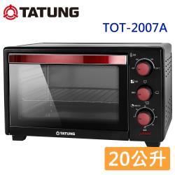 TATUNG大同 20公升電烤箱 TOT-2007A