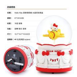 讚爾藝術 JARLL~三麗鷗 Hello Kitty 遊樂場飛機 水晶球音樂鈴(KT1810) 可愛小物擺飾(現貨+預購)