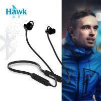 Hawk B700頸掛式藍牙耳機麥克風(03-AXB700)