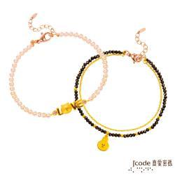 Jcode真愛密碼 LINE我愛熊大黃金/水晶珍珠手鍊+真愛熊大黃金/尖晶石手鍊