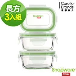 Snapware 康寧密扣長方形寶寶用玻璃保鮮盒-120ml (3入裝)