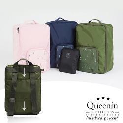 DF Queenin日韓 - 輕鬆休旅繽紛可折疊防潑水收納後背包-共4色