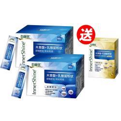 白蘭氏木寡醣+乳酸菌高纖組-網(贈品送:白蘭氏木寡醣+乳酸菌粉狀 優敏配方5入/盒*1)