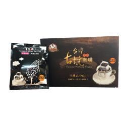 TGC 台灣古坑滴濾式咖啡12入盒裝-行動