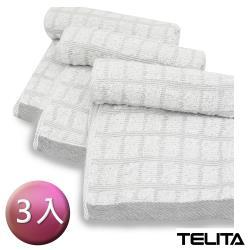 TELITA -MIT竹炭方格易擰乾毛巾(3入組)