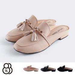 【88%】穆勒鞋-MIT台灣製 皮質/麂皮鞋面 低跟流蘇造型 簡約純色休閒 半包拖鞋