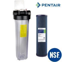 怡康 20吋大胖組單道透明濾殼吊片組+PENTAIR 公規20吋大胖纖維活性碳濾心