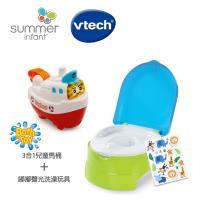 【美國Summer Infant】3合1兒童馬桶練習組(附可愛貼紙)+嘟嘟聲光洗澡玩具(多款任選)