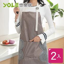 YOLE悠樂居-日式廚房防油防水擦手圍裙-卡其(2入)