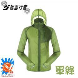 [極雪行者] 抗UV防曬防水抗撕裂超輕運動風衣外套-兩件組